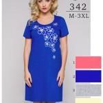 Dámská noční košile Regina 342 kr/r 2XL-3XL