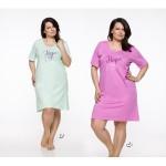 Dlouhá dámská noční košile 2304 BELLA 4XL-6XL 2019/2020 J