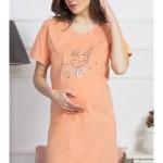 Dámská noční košile mateřská Kočka