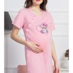 Dámská noční košile mateřská Méďa v srdíčku