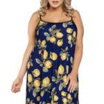 Dámská noční košilka Italian Fashion Lemon.