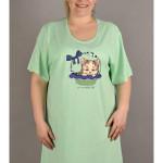 Dámská noční košile s krátkým rukávem Kotě v košíku